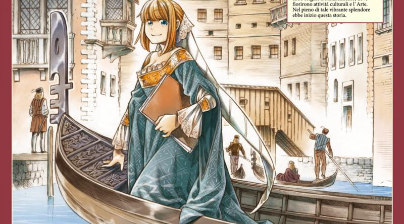 アルテ 13巻までの感想と漫画レビューとアニメ動画情報