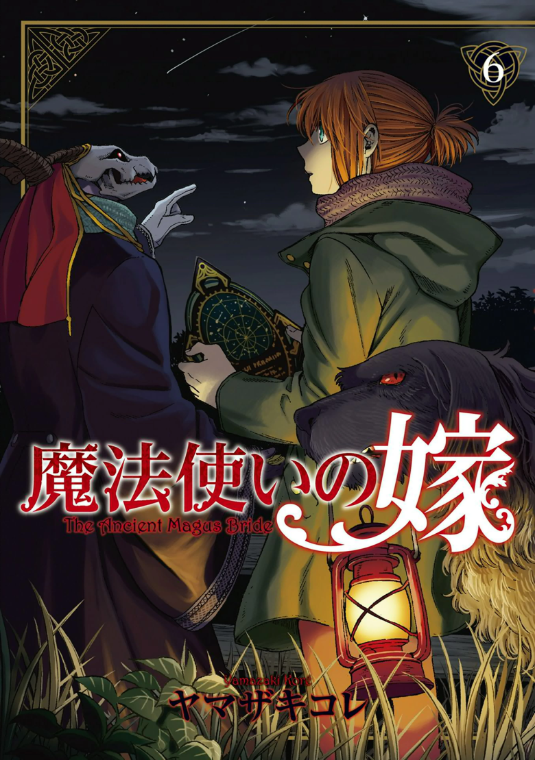 00_cover-5