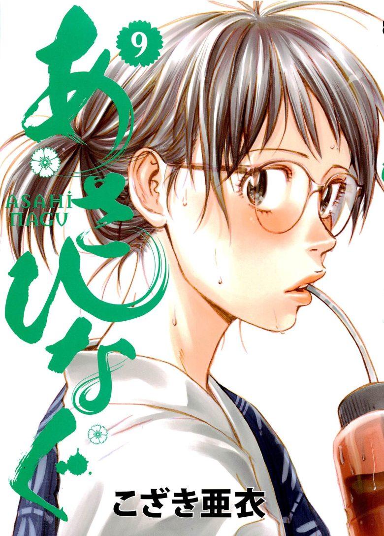 asahi_000a