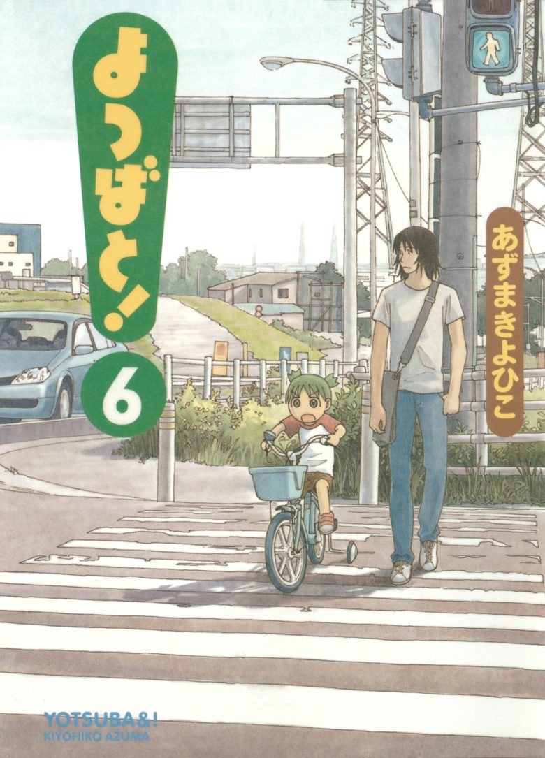 Yotsubato06_001